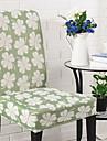 Housse de chaise Fleur Jacquard Polyester / Coton Literie