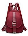 نسائي أكياس PU حقيبة ظهر سحاب أسود / أحمر