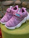 Κοριτσίστικα Παπούτσια Δίχτυ Άνοιξη / Καλοκαίρι Ανατομικό Αθλητικά Παπούτσια Τρέξιμο Ταινία Δεσίματος για Παιδιά Μαύρο / Ροζ